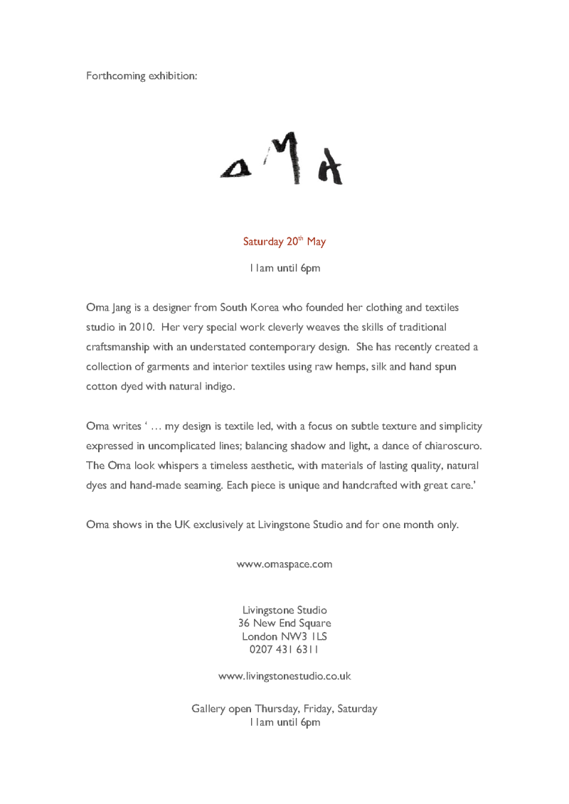 oma press release 2017